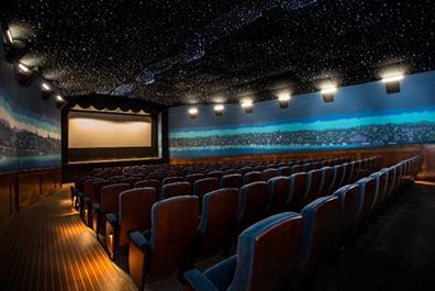 The Lyric, main auditorium