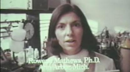 Matthews commercial.