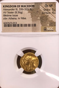 Macedonian Kingdom gold coin dating to 336-323 B.C.