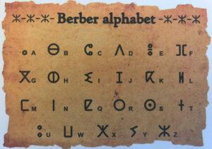 The Berber Alphabet