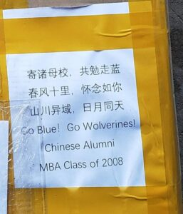 Supplies from Chinese alumni