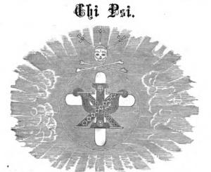 Original Chi Psi fraternity logo at U-M