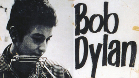 Close-up detail on Dylan poster, 1964