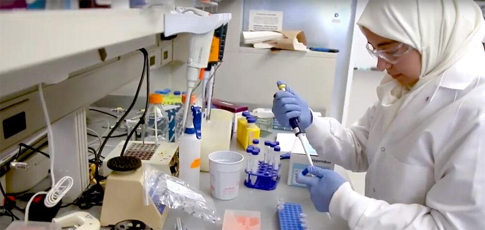 LSI geneticist Majd Abdulghani