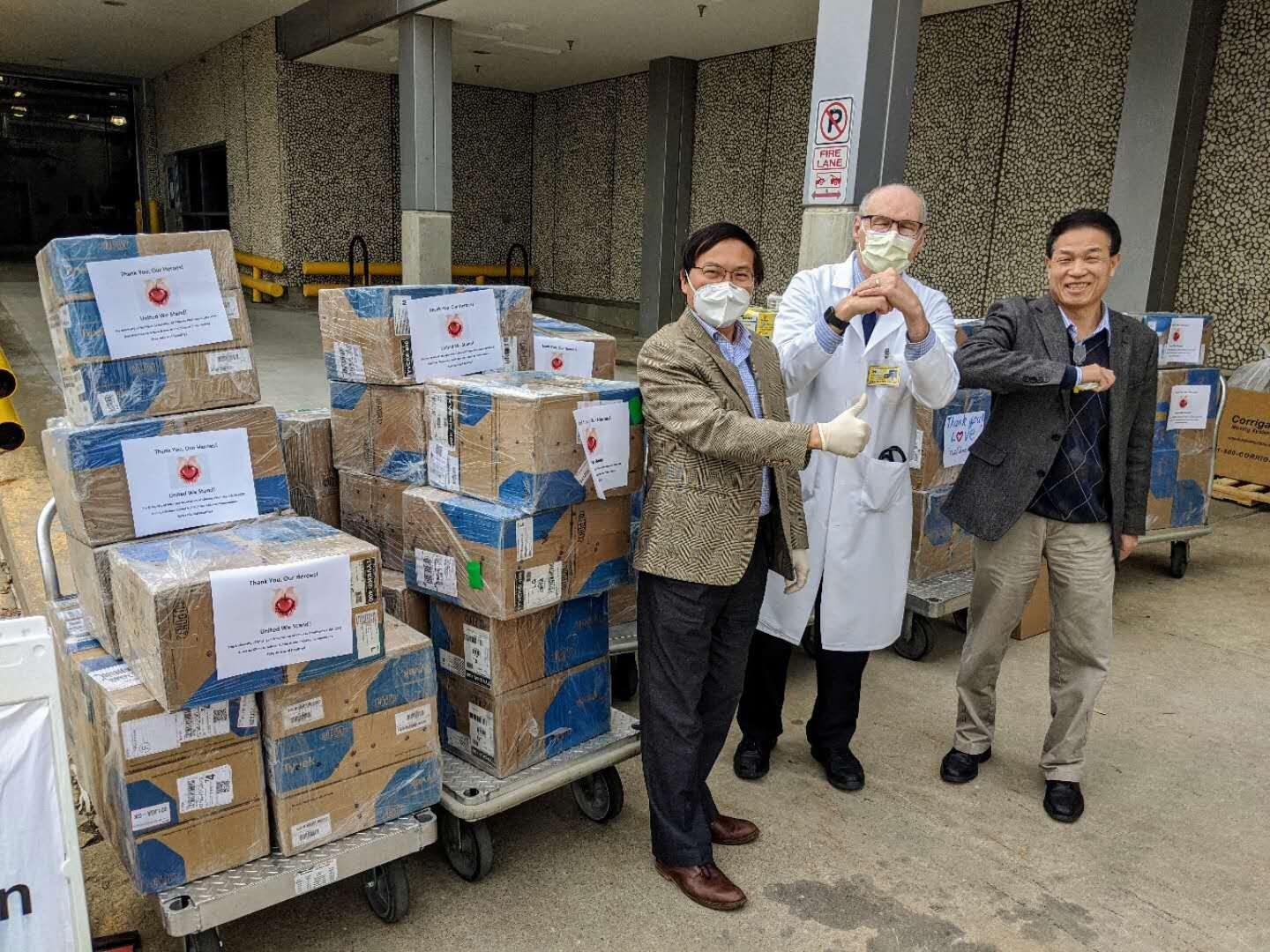 Chinese faculty raise funds for COVID